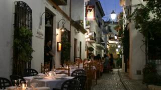 Calle_típica_Altea_Alicante